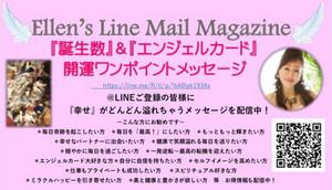 line.jpgのサムネイル画像