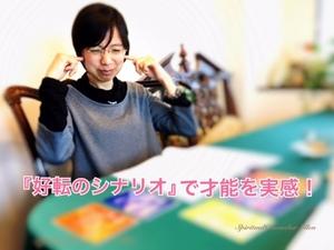201612045.jpgのサムネイル画像
