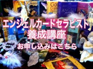 Angelcade 7.jpg