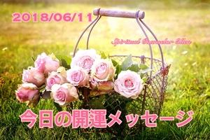 IMG_3998.JPGのサムネイル画像のサムネイル画像