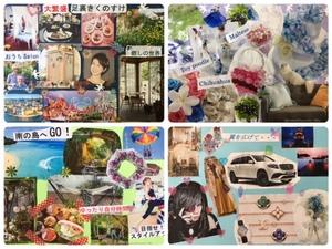 kikunosukebijonbo-do.jpg