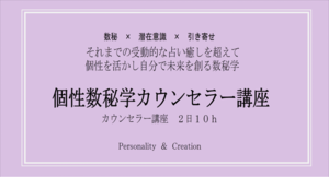 koseuisuuhigaku kaunserakouza.pngのサムネイル画像のサムネイル画像のサムネイル画像のサムネイル画像のサムネイル画像