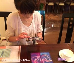 nakayama 4.JPGのサムネイル画像