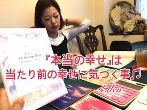 shiawase2.JPGのサムネイル画像