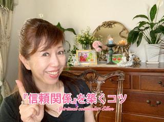 『今日の開運メッセージ』5/28(オラクルカード&誕生数占い)