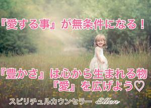 yutakasa1.jpg