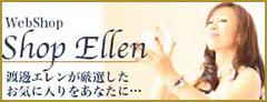 Shop Ellen