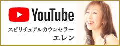 YouTubeチチャンネル
